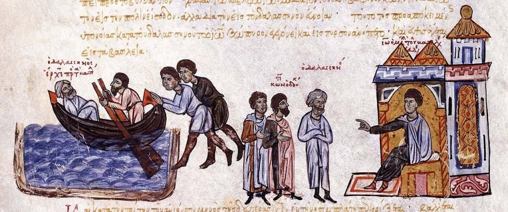 1280px-John_the_Orphanotrophos_exiles_Constantine_Dalassenos
